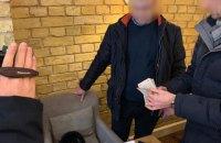 """У Києві на гарячому затримали чиновника """"Укрзалізниці"""", який вимагав 250 тис. гривень"""