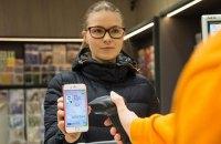 Федоров анонсував введення водійських посвідчень у смартфоні