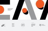 В Україні з'явиться Енциклопедія архітектури