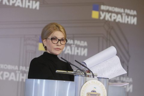 Українцям продають газ у 8 разів дорожче від собівартості, – Тимошенко