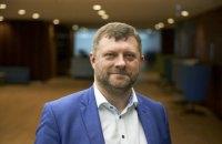 Корнієнко: Рада може розглянути питання відставки спікера Дмитра Разумкова в четвер