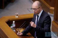 Яценюк: у Раду запустили силовиків з автоматами