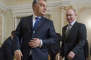 FT: ЄС готовий блокувати ядерну угоду між Угорщиною та Росією