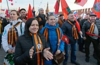 Доходы 16 миллионов россиян упали ниже прожиточного минимума в 2014 году