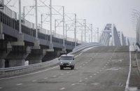 Міст Кірпи планують добудувати за півтора-два роки