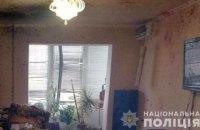 В Марьинке из-за взрыва в квартире погибли два человека