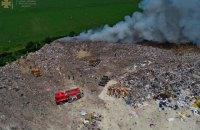 Під Тернополем загорілося сміттєзвалище