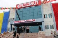 Українська компанія відкрила молочний завод у Туреччині