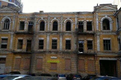 Дом авиаконструктора Сикорского в Киеве вернули в госсобственность