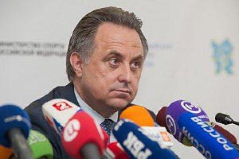 ФІФА розслідує причетність російського віце-прем'єра Мутка до допінгового скандалу