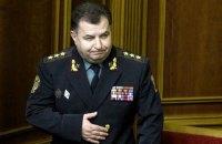 Следком России открыл новые дела против Муженко и Полторака