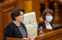 У Молдові сформували новий уряд на чолі з Наталією Гаврилицею