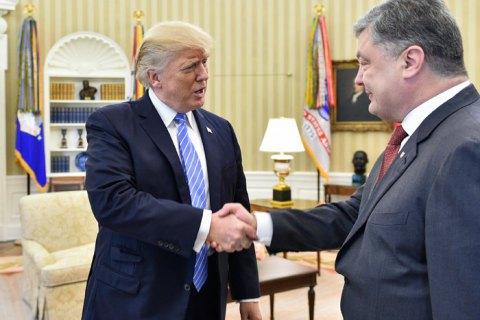 Порошенко планирует встретиться с Трампом 21 сентября, - СМИ
