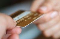 Как получить кредит на банковскую карту в Украине