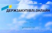 """Одну из электронных площадок ProZorro """"отжали"""" у владельца"""