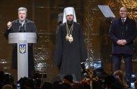 Парубий и Порошенко едут в Турцию на вручение Томоса