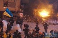 Активисты сообщают о нескольких сотнях пострадавших на Грушевского