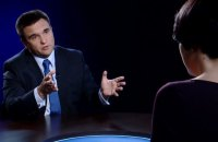 Климкин: Украина рассчитывает отсудить у России более $50 млрд