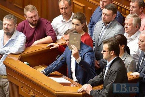«Приборкання норовливої» Ради або Як депутати оголосили війну Зеленському