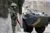 Команди Першої ліги не хочуть їхати до Криму: там військова техніка