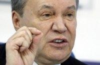 Верховний Суд відмовився міняти підсудність справи про держзраду Януковича