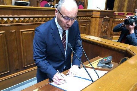 Парубій надав КС список депутатів, що підтверджує наявність коаліції до виходу НФ