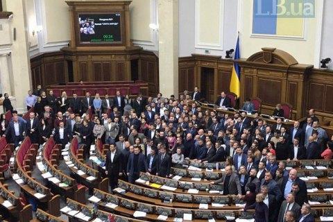 "Фракція ""Слуга народу"" вперше заблокувала трибуну Ради"