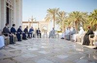Під час візиту Зеленського у ОАЕ підписано низку двосторонніх документів