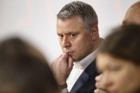 Вітренко просить наглядову раду НАК допустити до роботи Бенша