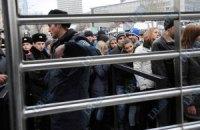 30 тысяч билетов на Украина - Франция были проданы через интернет