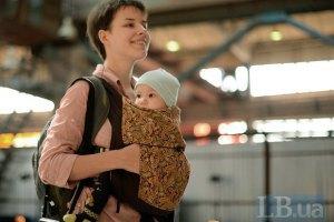 Кабмін запропонував змінити допомогу при народженні дитини