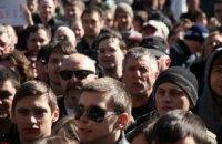 Где в Украине самые несчастные люди