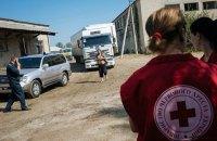 Красный Крест отправил в ОРДЛО более 300 тонн гумпомощи