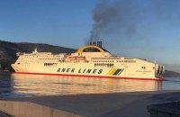На поромі в грецькому порту сталася пожежа
