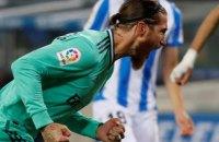 """Капітан """"Реала"""" встановив рекорд Ла Ліги"""