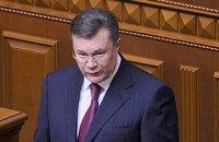 Янукович напомнил Папе Римскому об украинской елке