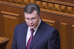 Янукович собирает Совет регионов