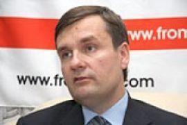 БЮТ обещает испортить депутатам отпуск