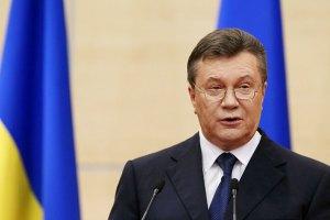 Янукович требует от ЕС называть его легитимным