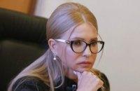 Тимошенко призвала ускорить компенсацию убытков пострадавшим от наводнения
