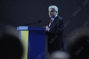 В Киеве начался съезд Народной партии