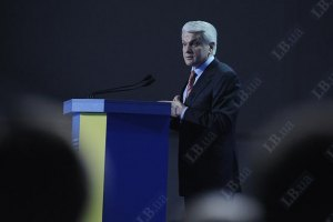 У Києві розпочався з'їзд Народної партії