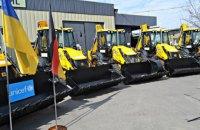 Германия профинансировала покупку экскаваторов для Донбасса