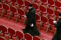 «Своя гра» Румунської Церкви і майбутнє українського православ'я
