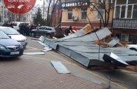 """У Києві біля метро """"Золоті ворота"""" у будівлі злетів дах"""