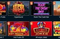 Видеослоты и классические слоты в казино Goxbet