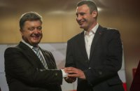 Порошенко назначил Кличко главой КГГА (добавлено видео)