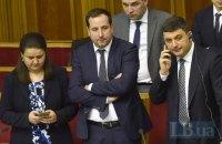 Верховная Рада в шесть утра приняла бюджет на 2019 год