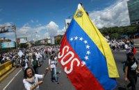 В Венесуэле миллионы жителей столкнулись с нехваткой питьевой воды