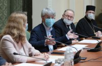 Ткаченко встретился с представителями Совета церквей